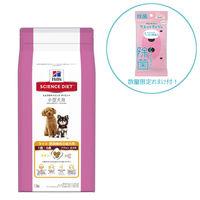 【数量限定おまけ付】サイエンス・ダイエット 犬用 小型犬 ライト成犬用 1.5kg 日本ヒルズ・コルゲート