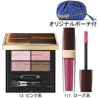 13(ピンク系)×111(ローズ系)