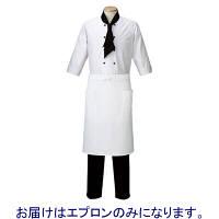 アイトス ミディエプロン ホワイト F HS2502-001-F 1着 (直送品)