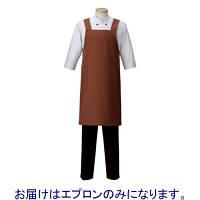 アイトス 胸当てエプロン ブラウン F HS2506-025-F 1着 (直送品)