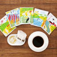 【ドリップコーヒー】関西アライドコーヒーロースターズ ダラゴア農園ブレンド 1パック(15袋入)+ダラゴア 受け皿 セット