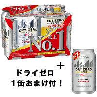 【1缶おまけ付】アサヒ ドライゼロ