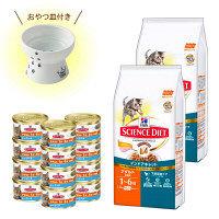 【数量限定おまけ付】SCIENCE DIET(サイエンス・ダイエット)猫用 インドア チキン 成猫用 1.8kg 2袋+シーフード 成猫用 12缶
