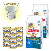 【数量限定おまけ付】SCIENCE DIET(サイエンス・ダイエット)インドア チキン 高齢猫用 1.8kg 2袋+チキン 高齢 12缶 日本ヒルズ・コルゲート