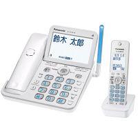 電話機・FAX・コピー機