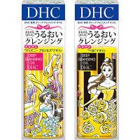 【限定デザイン】DHC(ディーエイチシー) 薬用ディープクレンジングオイル SSL 150mL×2本 ディズニープリンセス&ベル