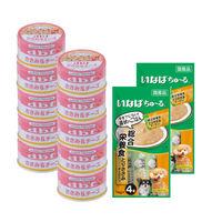 【ささみ&チーズ味セット】 CIAO 犬用 ちゅ~る 総合栄養食 とりささみ チーズ入り 2袋+ささみ&チーズ 85g 10缶