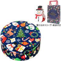 クリスマス・ドーム
