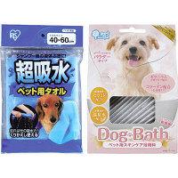 【お風呂セット】ドッグバス ゼラニウムの香り + 超吸水ペット用タオル Mサイズ