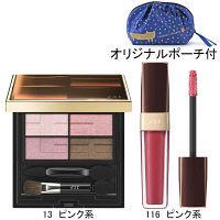 13(ピンク系)×116(ピンク系)