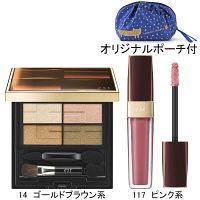 14(ゴールドブラウン系)×117(ピンク系)