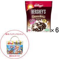 【数量限定・おまけ付】ケロッグ ハーシーチョコビッツ袋 360g 1セット(6袋)+ ケロッグ保冷バッグ(バラエティ) 特別セット