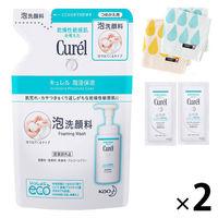 【数量限定】Curel(キュレル) フェイスケア福袋