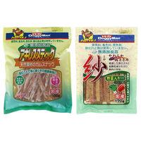 【無添加セット】犬用 アキレススティック + 紗 野菜入り ドギーマンハヤシ