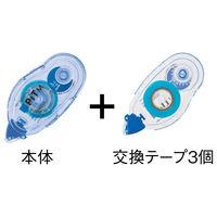 トンボ鉛筆 ピットテープM 本体&交換テープセット 1セット(本体1個+交換テープ幅8.4mm3個)