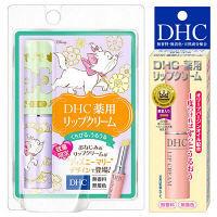 DHC 薬用リップクリームセット(通常品+マリーデザイン)