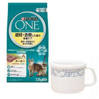 【セット品】ピュリナワン 猫用 避妊・去勢した猫の体重ケア 2.2kg + Cat's Issue ホーロー ストックポット 14cm