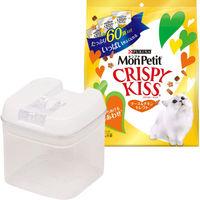 【便利セット】猫用 クリスピーキッス チーズ&チキンセレクト + 片手でロック システムコンテナ500ml