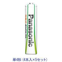 Panasonic(パナソニック) 充電式エボルタ 単4形 (スタンダードモデル) BK-4MLE/4BC 1セット(20本入:4本パック×5)