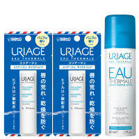 【数量限定】URIAGE(ユリアージュ) モイストリップクリーム(バニラ) 2個+ウォーター50mL(試供品) 佐藤製薬
