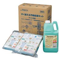 アルボース すぐ使える汚物処理キット(除菌剤入) 17280 1箱(1セット入) (直送品)