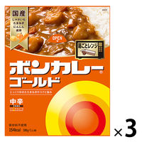 ボンカレーゴールド 中辛 1セット(3食入) 大塚食品