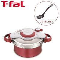 <LOHACO> T-fal(ティファール) クリプソミニット デュオ レッド 4.2L 圧力鍋 IH対応 + キッチンツール インジニオ ターナー フライ返し おまけ付き画像