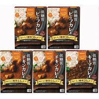 サラヤ ロカボスタイル 低糖質カレー3種食べ比べセット(3種5食セット)