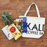 【ロハコ限定】2019年 カルディコーヒーファーム 焙煎コーヒー福袋 1セット