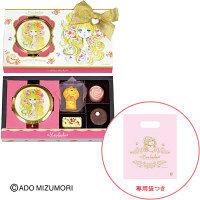 松風屋 バレンタイン 袋付 Mon loulou(モンルル) コンパクトミラーギフト 1箱