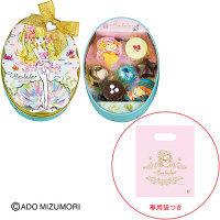 松風屋 バレンタイン 袋付 Mon loulou(モンルル) シェルワールド缶 1箱