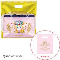 松風屋 バレンタイン 袋付 Mon loulou(モンルル) ショコラポーチ 1箱