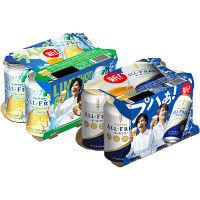 ノンアルコールビール サントリー オールフリー 350ml×6缶+オールフリー ライムショット 350ml×6缶 計12缶 セット