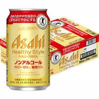 アサヒ ヘルシースタイル 350ml 24缶