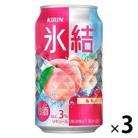 キリン 氷結(R)もも 3缶