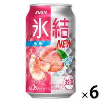 キリン 氷結(R)もも 6缶