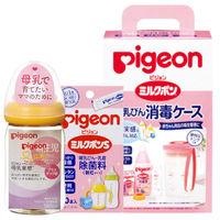 【お得なスタートセット】ピジョン 母乳実感哺乳びん プラスチック オレンジイエロー 160ml +ミルクポンS 20包入+哺乳びん消毒ケース