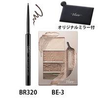 BE-3(ミディアムベージュ系)/BR320(ブラウン)