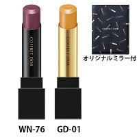 WN76(ワイン系)/GD01(ゴールドチェンジャー)