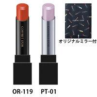 OR119(オレンジ系)/PT01(プラチナチェンジャー)