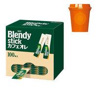 味の素AGF ブレンディ スティック カフェオレ 1箱(100本入)+ル・クルーゼカップ 1個 セット