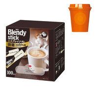 味の素AGF ブレンディ スティック エスプレッソオレ微糖 1箱(100本入)+ル・クルーゼカップ 1個 セット
