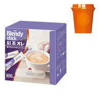 味の素AGF ブレンディ スティック 紅茶オレ 1箱(100本入)+ル・クルーゼカップ 1個 セット
