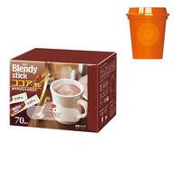 味の素AGF ブレンディ スティックココアオレ 1箱(70本入)+ル・クルーゼカップ 1個 セット