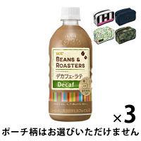 【おまけ付き】UCC BEANS&ROASTERS(ビーンズ&ロースターズ) デカフェ・ラテ 500ml 3本+ ジャーナルスタンダードポーチ 1個 1セット