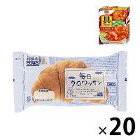 【数量限定】毎日クロワッサン 1セット(20個入)+キッコーマン食品 具Tantoミネストローネ用ソースおまけ付