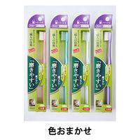 ライフレンジ SLT-11 磨きやすい歯ブラシ奥歯まで フラット 166199