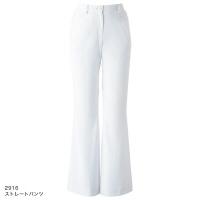 フォーク(FOLK) ブーツカットパンツ ホワイト L 2916-1(直送品)
