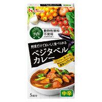 【アウトレット】ハウス食品 ベジタベルカレー (カレールウ/中辛) 1箱(5皿分) 動物性原料不使用(乳原料除く)