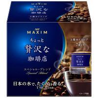 【ドリップコーヒー】味の素AGF ちょっと贅沢な珈琲店上乗せドリップスペシャル・ブレンド 1箱(7袋入)